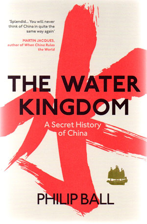 Book Cover of Water Kiingdom